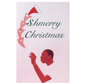 Shmerry christmas